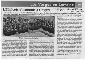Chypre Ec des Vo 06 - 12